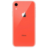 iPhone Xr 64 Go Jaune